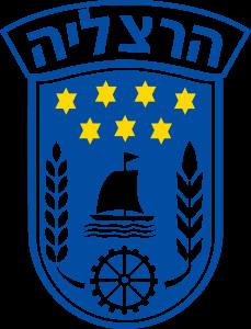 לוגו עיריית הרצליה