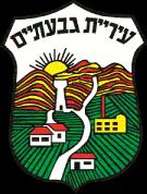 לוגו עיריית גבעתיים
