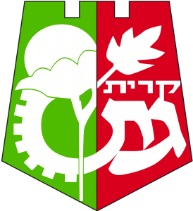 לוגו עיריית קרית גת