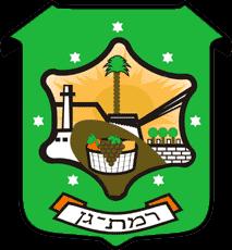 לוגו עיריית רמת גן