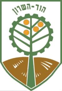 לוגו עיריית הוד השרון