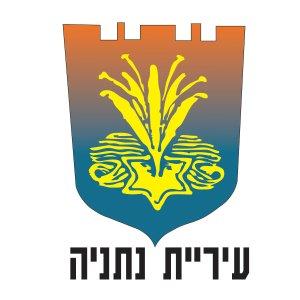 סמל עיריית נתניה