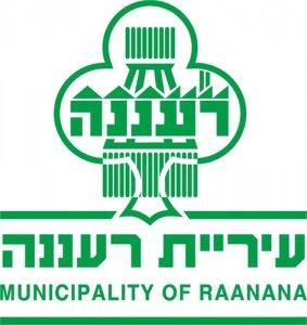 סמל עיריית רעננה