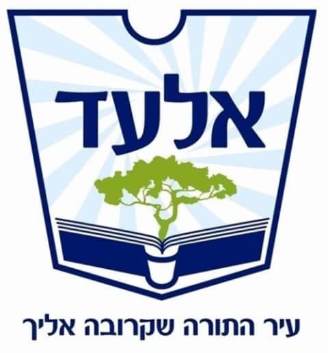 סמל עיריית אלעד