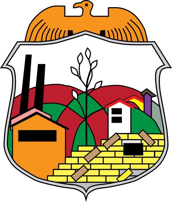 סמל עיריית נשר