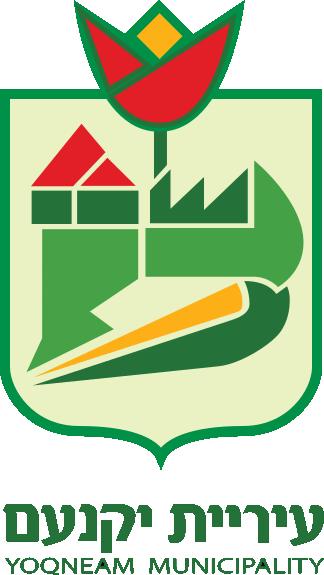 סמל עיריית יקנעם עילית