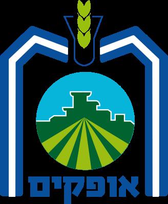 סמל עיריית אופקים