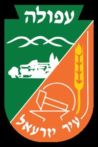 סמל עיריית עפולה