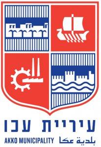 סמל עיריית עכו