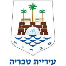 סמל עיריית טבריה